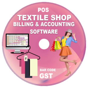Textile Accounting Software Free Download | Retail Textile Billing System