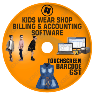 Free Inventory Management Software for Kids Wear Shop Download Now