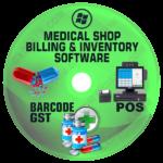 Free Pharmacy Billing Software Lifetime Validity | GST Medical Stop Billing