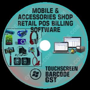 Mobile Shop Management Software Free Download & Inventory System