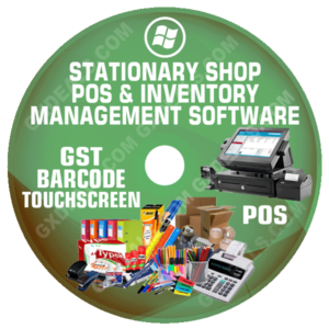 Stationery Inventory Software Free Download | Best GST Based System